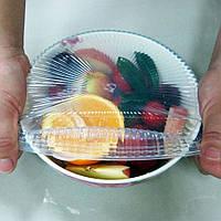 Пищевая пленка Stretch and Fresh пленка для упаковки продуктов Стрейч энд Фреш