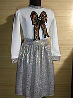 Праздничное платье с пайеткой Риана р. 110-128