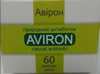 Авирон (Антивир) 60 капсул