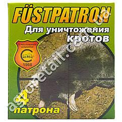 Дымовая шашка от кротов Fustpatron 4 патрона