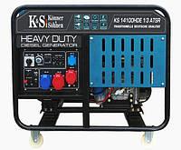 Дизельный генератор  KS 14100HDE 1/3 (9.6/15 кВт, Könner&Söhnen, Германия)