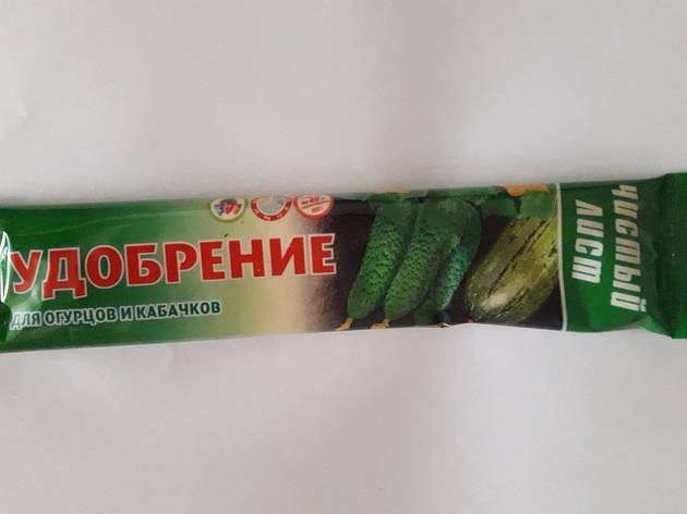 """Удобрение для огурцов и кабачков """"Чистый Лист"""", 100 г., фото 2"""