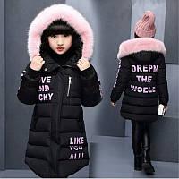 Теплое Пальто для девочки с Капюшоном и розовоймеховой опушкой.