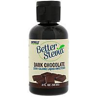 Натуральный сахарозаменитель NOW Better Stevia Dark Chocolate (60 мл) подсластитель стевия шоколад