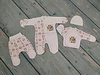 Комплект одежды в роддом для новорожденного (4 предм.,интерлок), р. 56