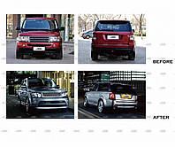 Тюнинг комплект обвеса (2005-2010) - Range Rover Sport 2005-2013 гг.