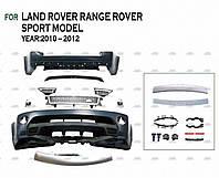 Тюнинг комплект обвеса (2010-2012) - Range Rover Sport 2005-2013 гг.