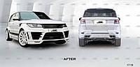 Тюнинг комплект обвеса (Body-kit 1) - Range Rover Sport 2014+ гг.