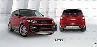 Тюнинг комплект обвеса (Body-kit 2) - Range Rover Sport 2014+ гг.
