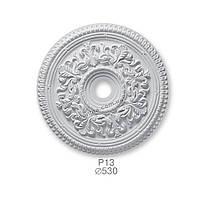 """Интерьер потолка лепниной из гипса разных форм и элементов """"Розетка"""" размер 530 мм"""