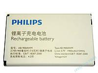 Аккумулятор к телефону Philips AB1900AWM 1900mAh