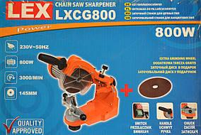Верстат для заточування ланцюгів LEX LXCG800 з асинхронним двигуном