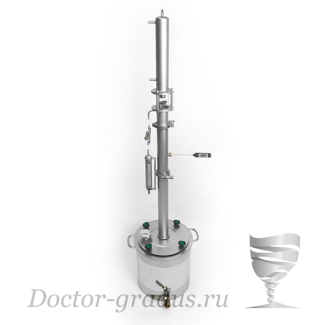 """Дистиллятор  Доктор Градус """"Стиллмен-Космо"""" с кубом 21 литров"""