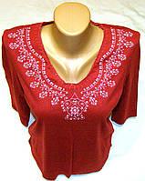 Женская нарядная футболка 44-46 р, фото 1