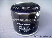 Фильтр масляный FAW 1011, FAW 6371 (LJ465Q, 0,97L, LJ465Q-1AE1 1,05L)