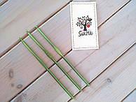 Крючок для вязания №4,5