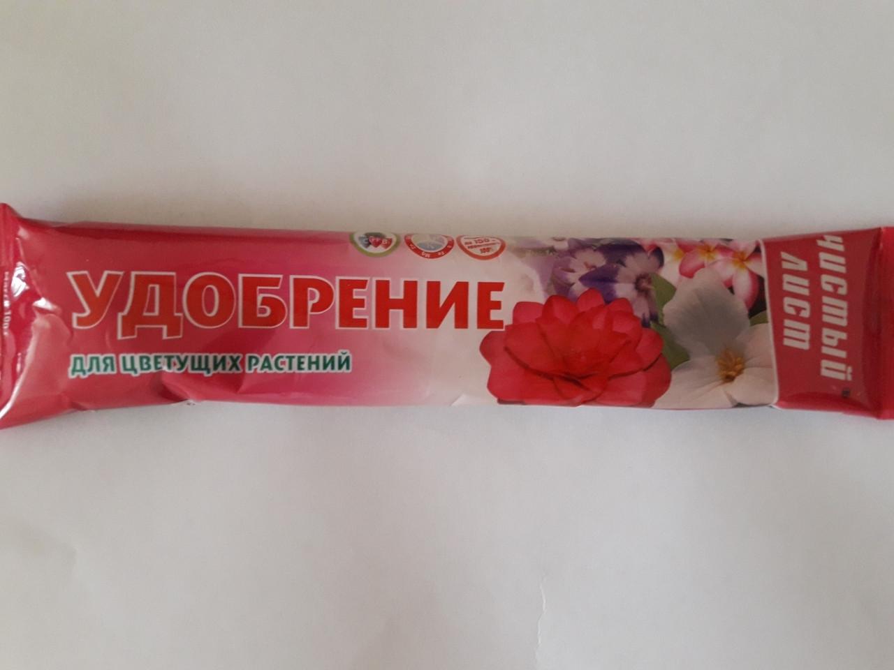 """Удобрение для цветущих растений """"Чистый Лист"""", 100 г."""