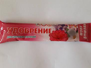 """Добриво для квітучих рослин """"Чистий Аркуш"""", 100 р."""