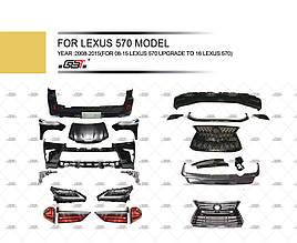 Комплект рестайлинга с модели 2008-2016 на 2017+ - Lexus LX570