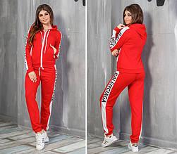 Женский спортивный костюм, двунить, р-р С; М; Л; ХЛ; ХХЛ (красный)