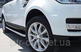 Боковые площадки Tayga (2 шт., алюминий) - Range Rover IV L405 2014+ гг.