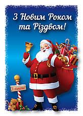 Открытка к Новогоднему подароку Дед Мороз, 102*70, фото 3