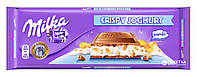 Молочный шоколад Milka Joghurt Хлопья Йогурт  300 гр