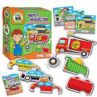 """Игра с подвижными деталями """"Автомастер"""" для самых маленьких Vladi Toys, фото 1"""
