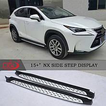 Боковые подножки (2 шт) - Lexus NX