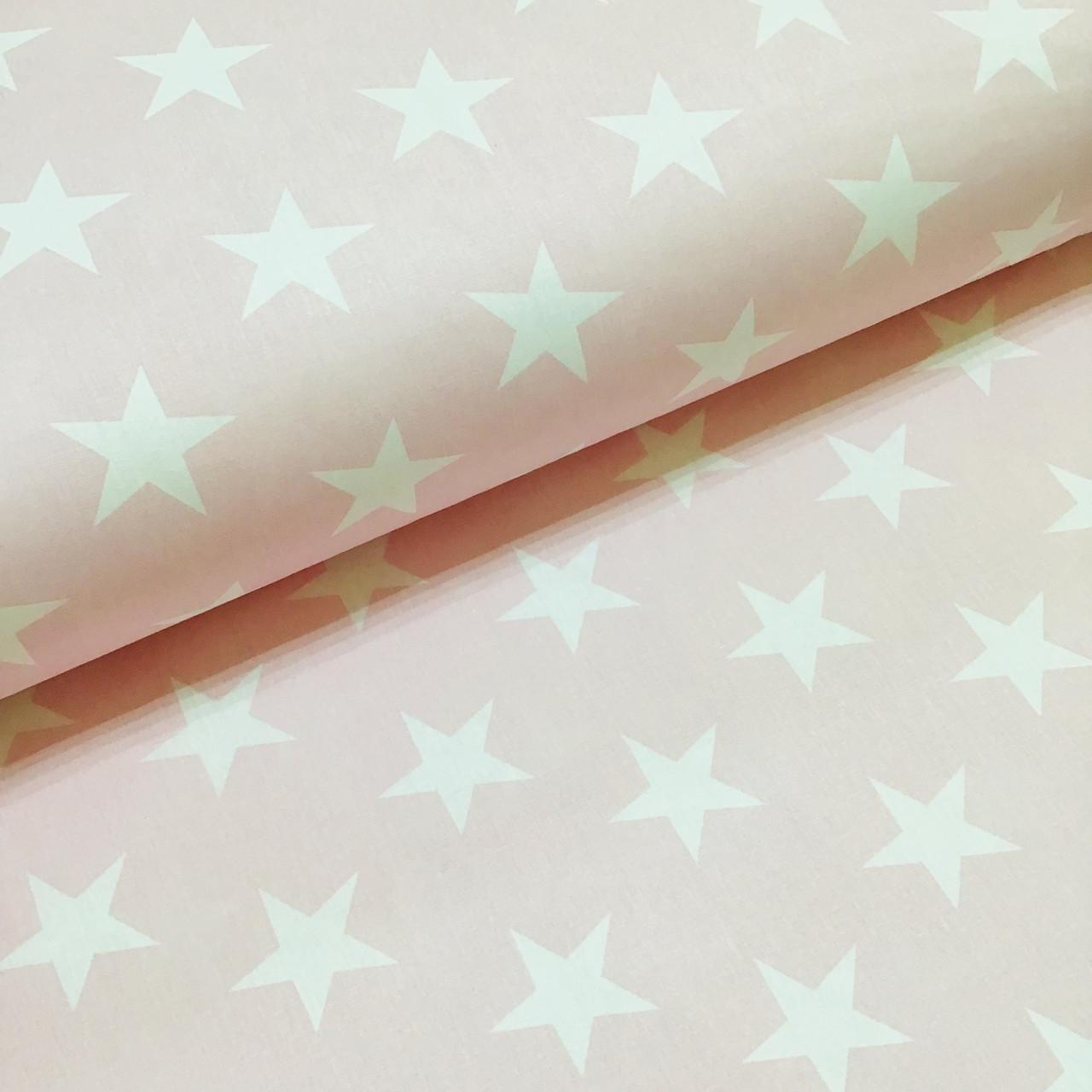 Ткань поплин звезды крупные белые на розовом (ТУРЦИЯ шир. 2,4 м) №31-129