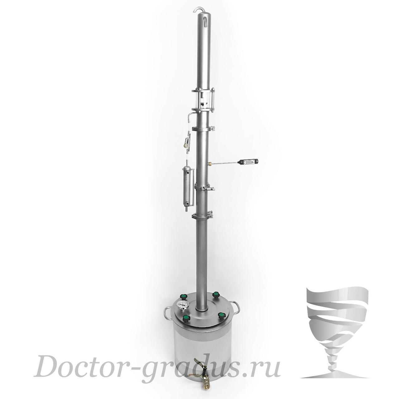 """Дистиллятор  Доктор Градус """"Стиллмен-Космо S""""  с кубом 17 литров"""