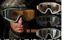 Тактические очки маска Revision Desert