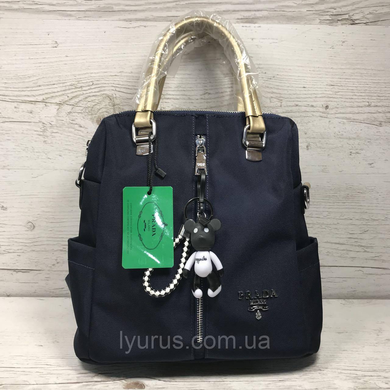 05e7b6d2e283 Сумка рюкзак Prada , цена 1 430 грн., купить в Полтаве — Prom.ua (ID ...