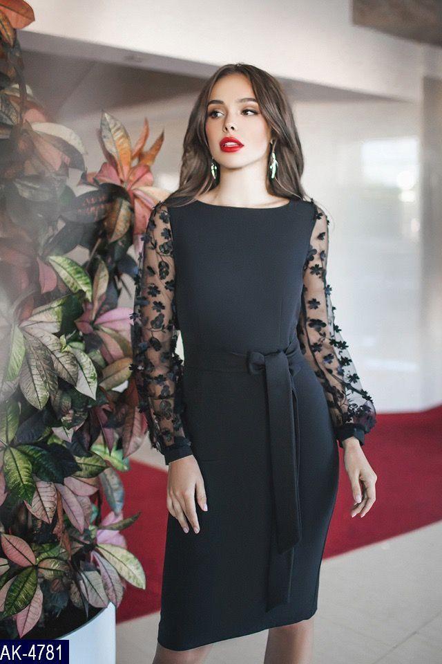 2c8c350e367 Платье футляр с длинным рукавом  Цена