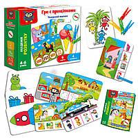 Игра с прищепками «Внимательный малыш» Vladi Toys