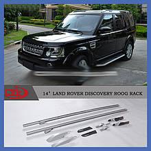 Рейлинги Оригинал (серые) - Land Rover Discovery IV