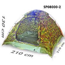 Палатка sp08000-2