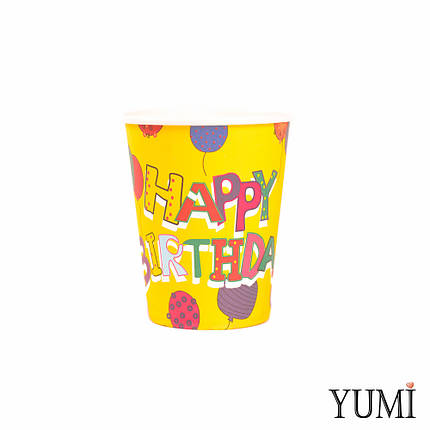 Стаканы картон Happy birthday шарики 230 мл / 6 шт, фото 2