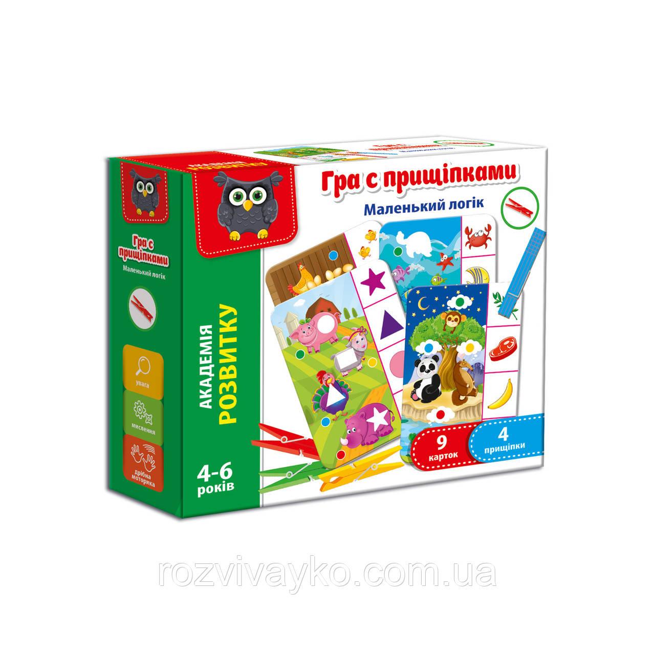 Игра с прищепками «Маленький логик» Vladi Toys
