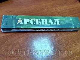 Электроды Арсенал АНО-21 ф 4 мм (5 кг)