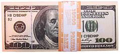 Доллар сувенирный (старый)