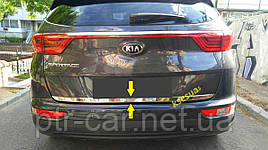 Нижняя кромка багажника (нерж) - Kia Sportage 2015+ гг.