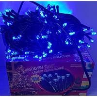 Новогодняя светодиодная гирлянда 200 LED синяя 16 м для дома и улицы на черном проводе