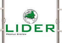 LIDER 3-X КАМЕРНЫЙ