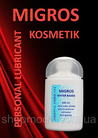 Интимная смазка гель MIGROS (Турция) классическая. 100 mg. Лубрикант, фото 2