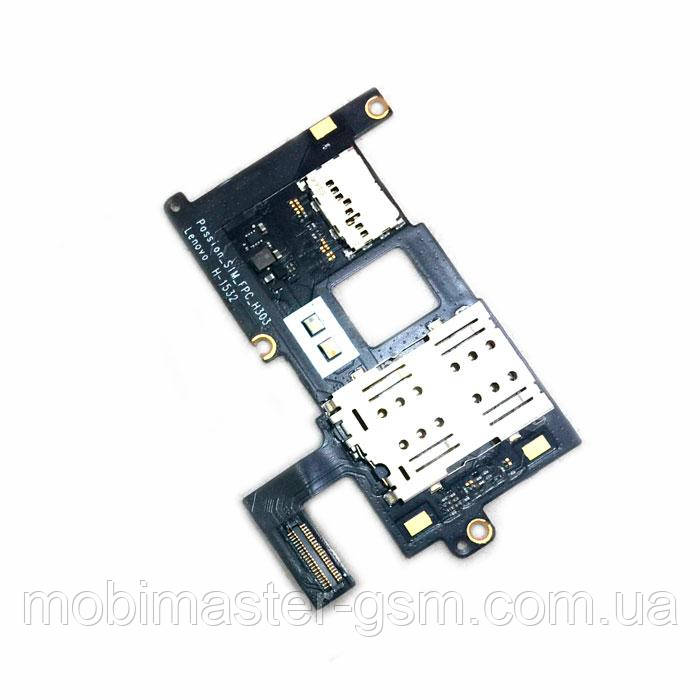 Шлейф Lenovo Vibe P1 с SIM коннектором