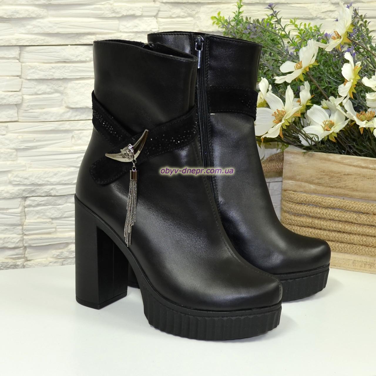 1c4f213f8 Ботинки женские кожаные на тракторной подошве. Зимний вариант. 37 размер