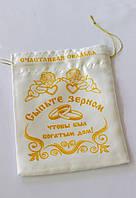 Мешок на свадьбу для зерна глиттер, фото 1