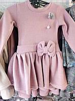 Плаття для дівчинки дрібна в'язка 3-6 років з довгими рукавами рожевого кольору