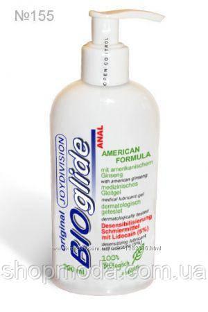 Анальная интимная смазка «BIOglide » 200 mg обезболивающая, фото 2